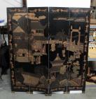 "4 Panel Wood Folding Screen With Engraved Images Of Oriental Homes And People, Birds And Floral Images, Each Panel Is 16""W x 72""H x 0.75""D Some Flaws"