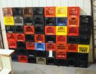 Plastic Milk Crate Assortment, Qty Approximately 55