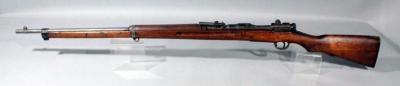 Japanese Arisaka Bolt Action Rifle, Type 38?, 6.5mm, SN# Not Found, From WWII