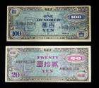 100 Yen And 20 Yen Military Notes, Series 100, Total Qty 2