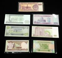 Central Bank Of Iraq Paper Money, 1/4, 1/2, 1, 25, 100, 250 And 10000 Dinar Paper Notes. Total Qty. 7