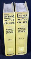 China And The Allies by A. Henry Savage Landor, 2 Volume Set