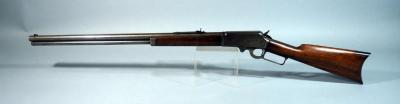 Marlin Model 1893 Lever Action Rifle SN# JJ0628