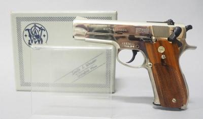 Smith & Wesson Model 39-2 9mm Pistol SN# A663231, Nickel, With Paperwork, New /Unfired In Original Box