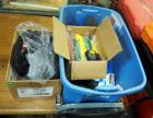 Basic Lockout/Tagout Kits, Including Labels, Padlocks, & Toolboxes, Includes Conduit Markers, Contents Of Tote & Box