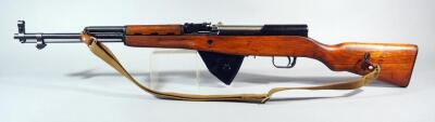 Chinese CAI Model SKS 7.62x39mm Rifle SN# 1602788, With Canvas Sling