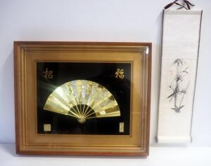 "Gold Tone, Stamped Folding Hand Fan In Shadow Box, 19"" Tall x 22.25"" Wide And Hand Woven Hanging Wall Scroll"