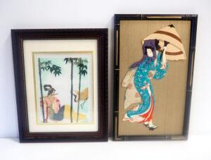 "Framed Dimensional Image Of Asian Woman Made With Cloth 17"" High X 10.5"" Wide And Framed Cut Paper Asian Woman, 11.5"" Wide X 15.25"" Tall"