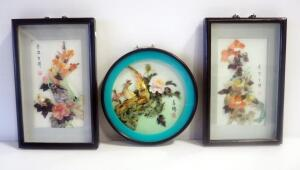 Dimensional Glass Birds, Flowers And Trees In Shadow Boxes, Qty 3, Various Sizes