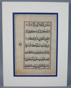 Original Illuminated Persian Manuscript Circa 1400-1500 A.D. With Gold Toned Detailing, Matted With Both Sides Visible