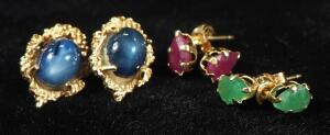 Earring Pairs, Qty 3, Blue Stone Pair Marked 1/20 14k, Red And Green Stone Pair Each Marked 14k RGE, 3.77 g Total Weight Including Stones