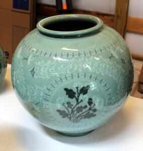 "Korean Celadon Pottery Glazed Bowl, 13.5"" Tall, Mouth Measures 7"", 14"" Round, Matches Lot 15, See Lots 201 And 202 For Additional Celadon Pottery"