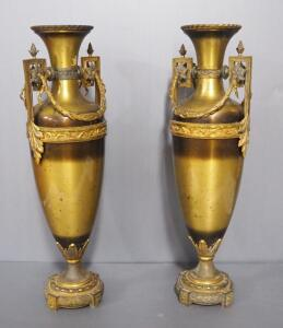 "Pair Of Brass Urn Style Vases, Both 28"" Tall"