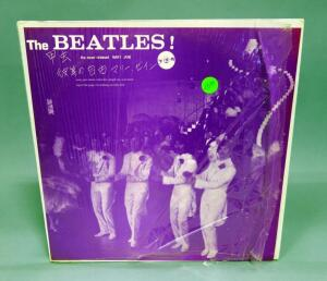 The Beatles The Never Released Mary Jane, a.j.c. cumquat production, Unofficial Release, NM Vinyl
