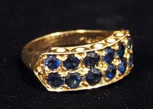 14K Gold Ring With Multiple Blue Stones, Size 5-3/4, Approx 4.5 g Total Weight