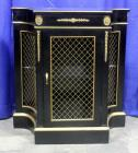 "Oriental Style 2 Shelf Display Cabinet w Metal Mesh Windows, Gilded Features 33""H x 31""W x 13""D"