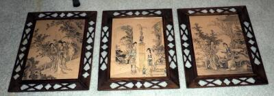 "Oriental Litho Style Prints In Carved Frames, Qty 3, Frames Measure 15.25""H x 12.5""W"