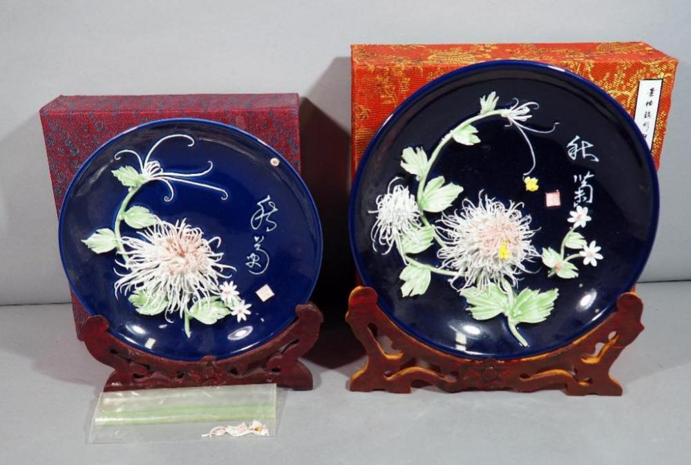 Lot 17 of 217 Vintage Chinese Flower Relief/3D Decorative Plates Qty 2 with Stands and Boxes One Chipped But Complete See Photos & Vintage Chinese Flower Relief/3D Decorative Plates Qty 2 with ...