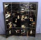 Ornate 4-Panel Chinese Garden Scene Room Divider w/ Ornamental Handcrafted Jade & Stone Figures, Mother of Pearl Inlay, Hand Painted Accents, See Info