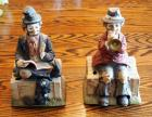 "Waco Melody In Motion, Battery Powered, Animated Music Box, ""The Hobo Whistler"" And ""The Hobo Trumpeter"", 12""Tall"
