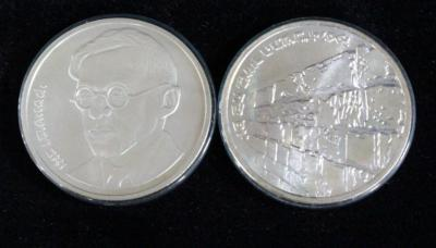 Israeli Commemorative Silver Coins, Qty 2
