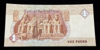 Central Bank of Egypt 1 Pound Note